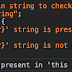JavaScript check string contains in string or not using search() method