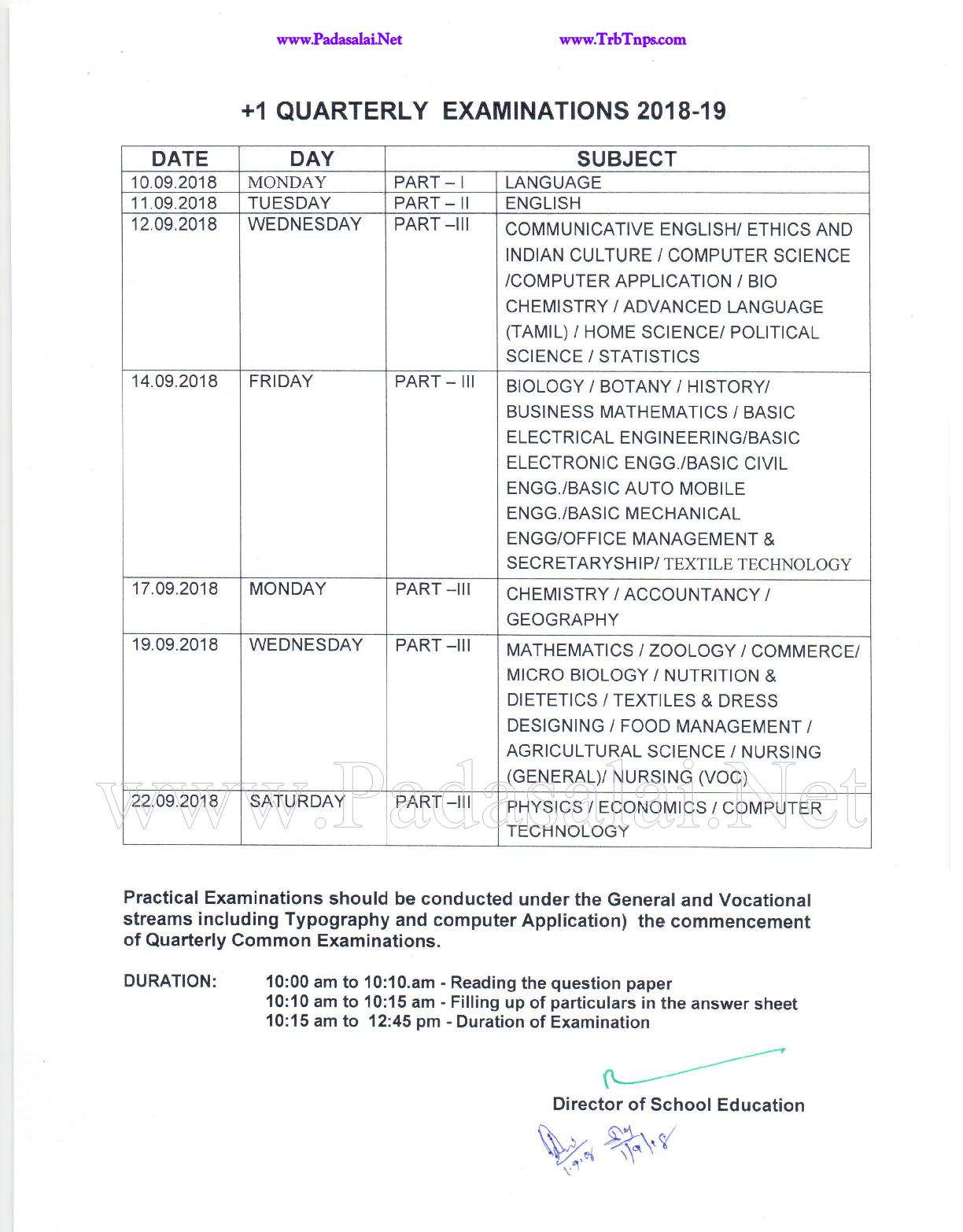 The unified state examination mathematics 2018: profile level 27