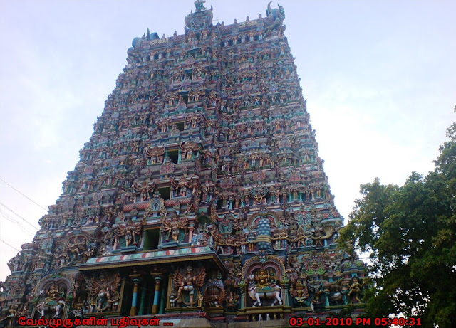 Madurai Meenakshi Mandir