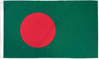 बांग्लादेश का झंडा - हिंदी 365
