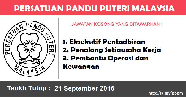 Jawatan Kosong di Persatuan Pandu Puteri Malaysia