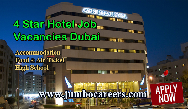 Avari hotel Dubai job vacancies, Luxury hotel jobs with benefits,