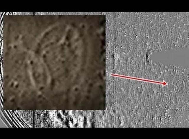 Ένα πολύ περίεργο αντικείμενο καταγράφηκε στο διάστημα