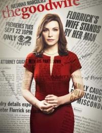 The Good Wife 7 | Bmovies