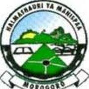 Matokeo ya darasa la saba 2019 Morogoro - PSLE Results 2019 for Morogoro Region