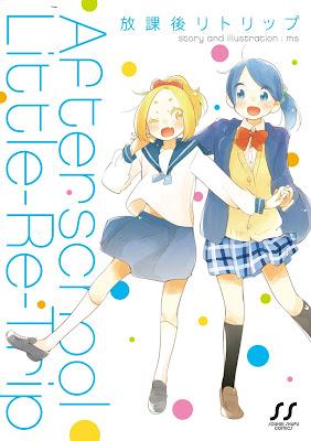 [Manga] 放課後リトリップ [Afterscnool Little Retrip] Raw Download