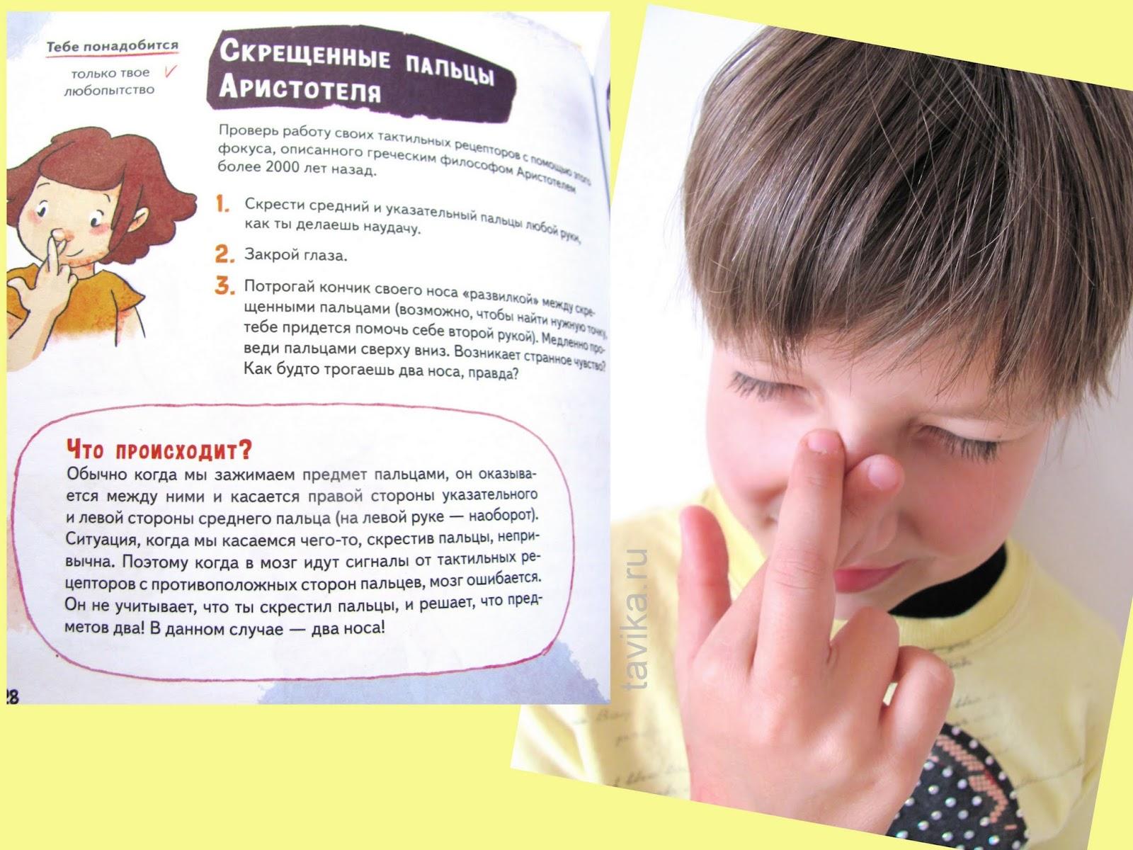 Простые опыты для детей