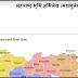 Bhumi Abhilekh (mahabhulekh) satbara Land Record Download guide