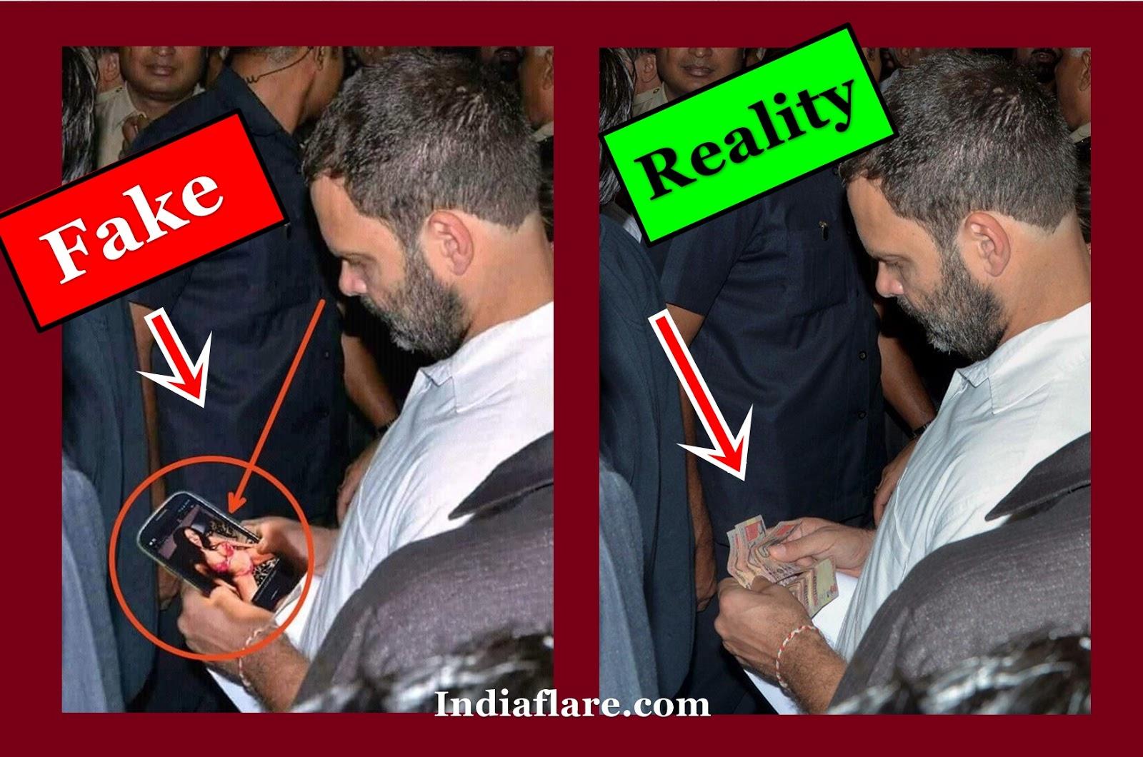 Viral : राहुल गाँधी मोबाइल में पोर्न देखते हुए फोटो का सच क्या है?