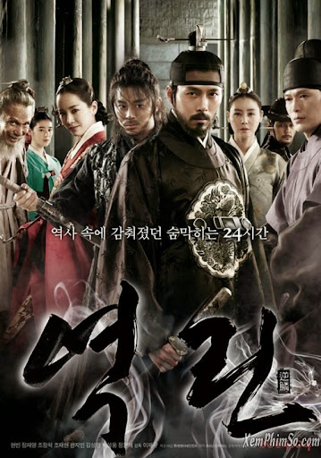 Xem Phim Diện Mạo Hoàng Đế 2014