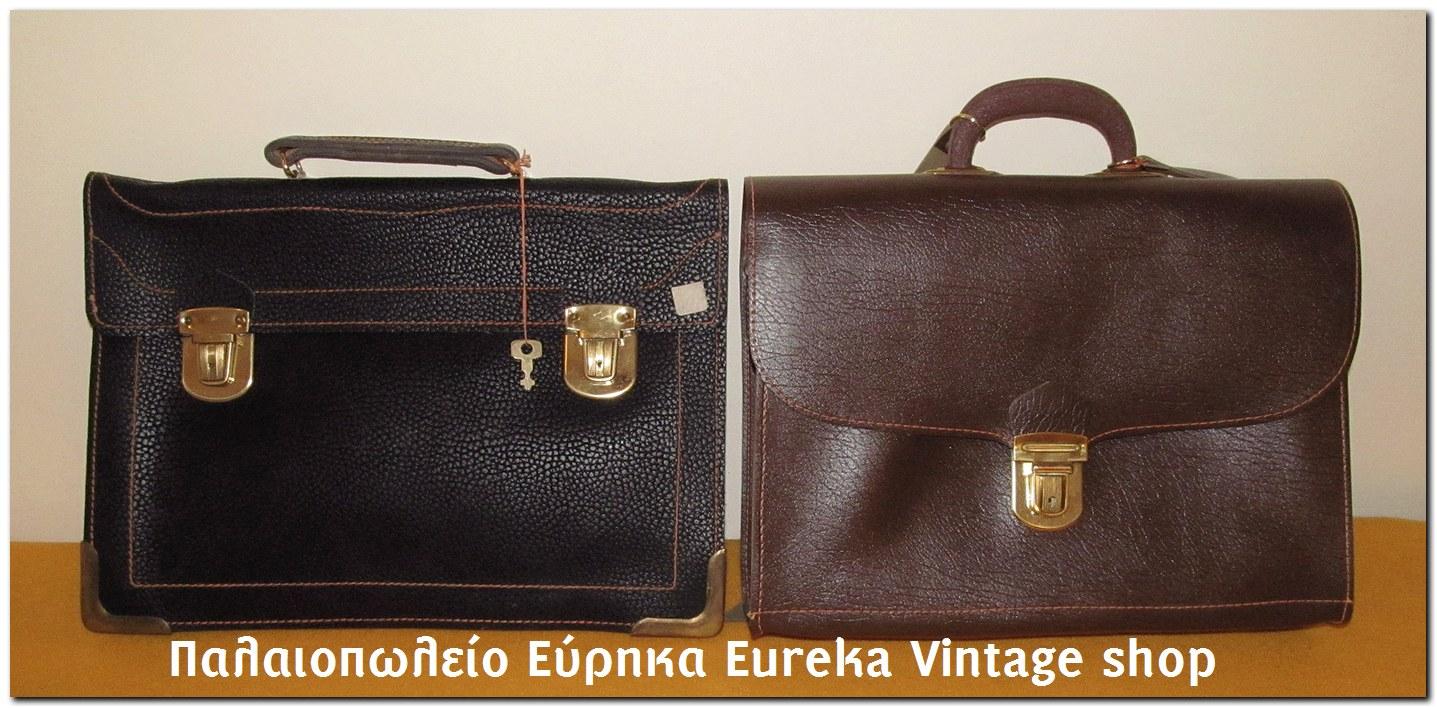 d5a468550d Παλαιοπωλείο Εύρηκα Eureka Vintage shop  Παλιά σχολικά είδη.
