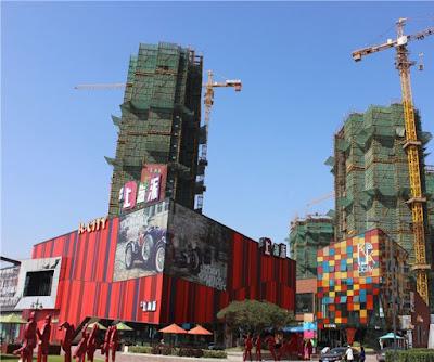 路勁上海派  路勁基建(1098)