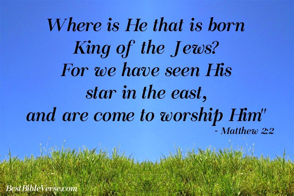 King David Bible Quotes