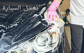 Contoh Percakapan Bahasa Arab untuk Pemula
