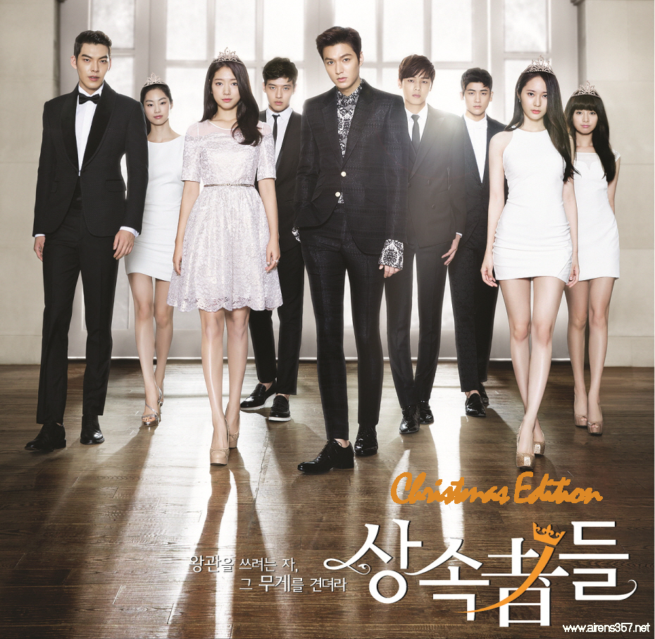 Free download [drama] the heirs [episode christmas edition.