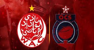xwac ocs logo.jpg.pagespeed.ic.W7hacMzpWy