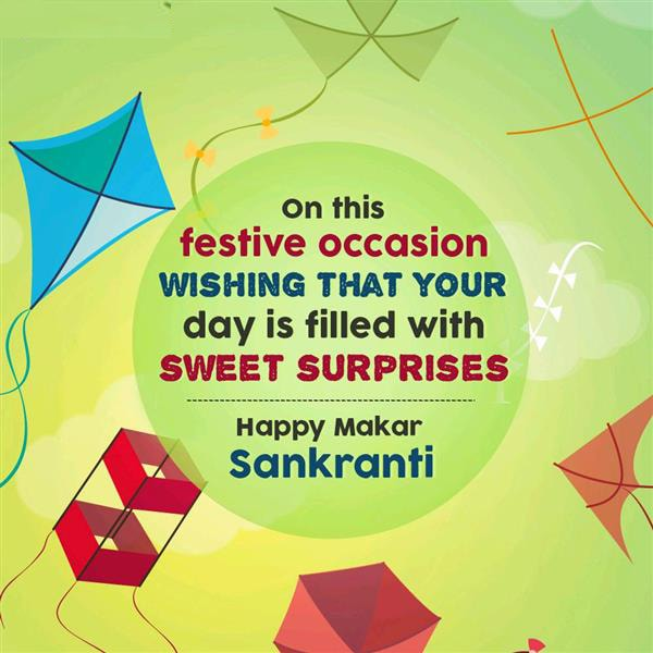 Happy Sankranti quotes 2017 in English