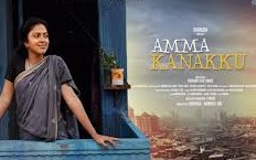Watch Amma Kanakku (2016) DVDScr Tamil Full Movie Watch Online Free Download