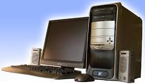 جهاز الكمبيوتر