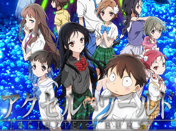 Phim Accel World: Infinite Burst