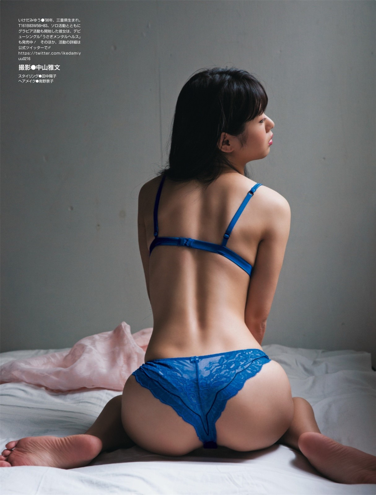 Miyu Ikeda 池田美夕, Shukan SPA! 2017.08.08 (週刊スパ 2017年08月08日号)