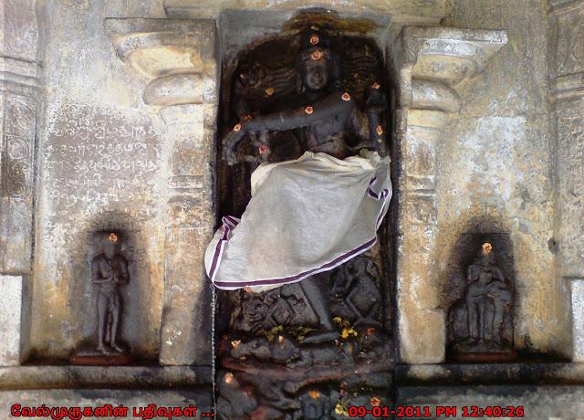Tirunallam Siva Temple