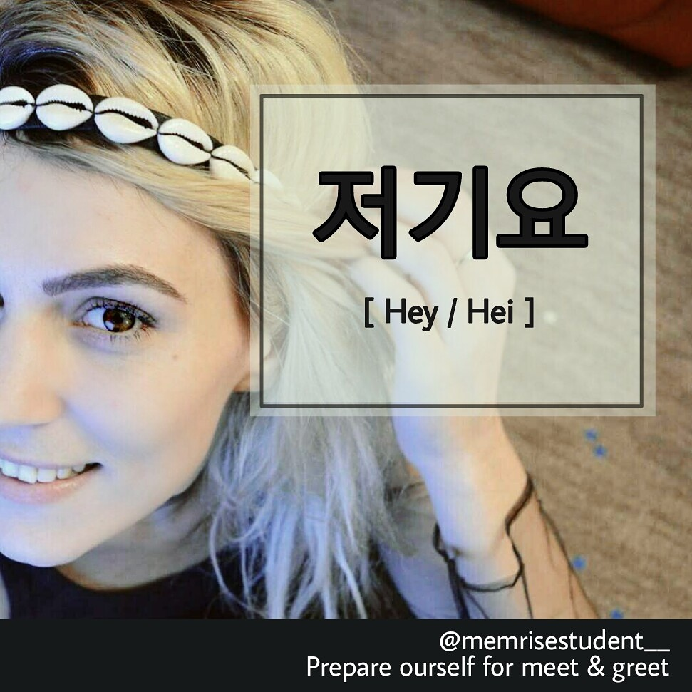 How to say Excuse me in Korean?