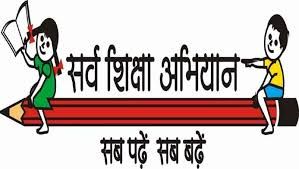 Sarva Shiksha Abhiyan Recruitment 2017,Upper Primary Teacher, Primary Teacher, Part Time Teacher,487 Posts