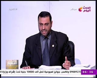إصلاح التعليم, الخوجة, المعلمون, ايمن لطفى, تطوير التعليم, قانون التعليم, مشاكل التعليم, معلمو مصر, البوكليت