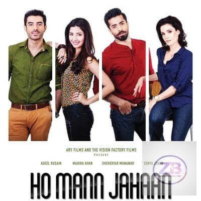 Ho Mann Jahan 2016 Full Movie HD Download DVDrip