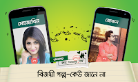 Keu-Jane-Na-By-Arafat-Mohsin-Lyrics-In-Bangla