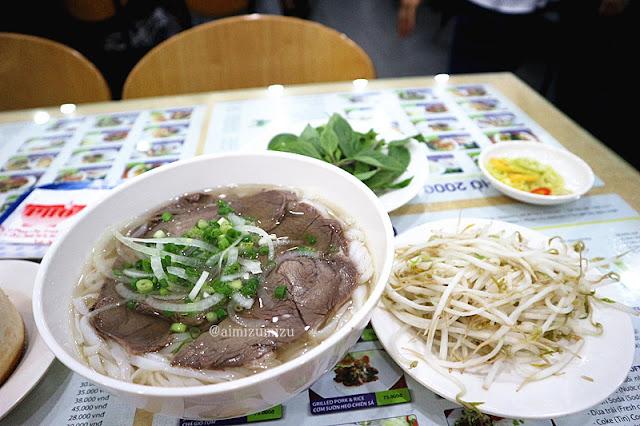Vietnam Culinary - Pho Bo
