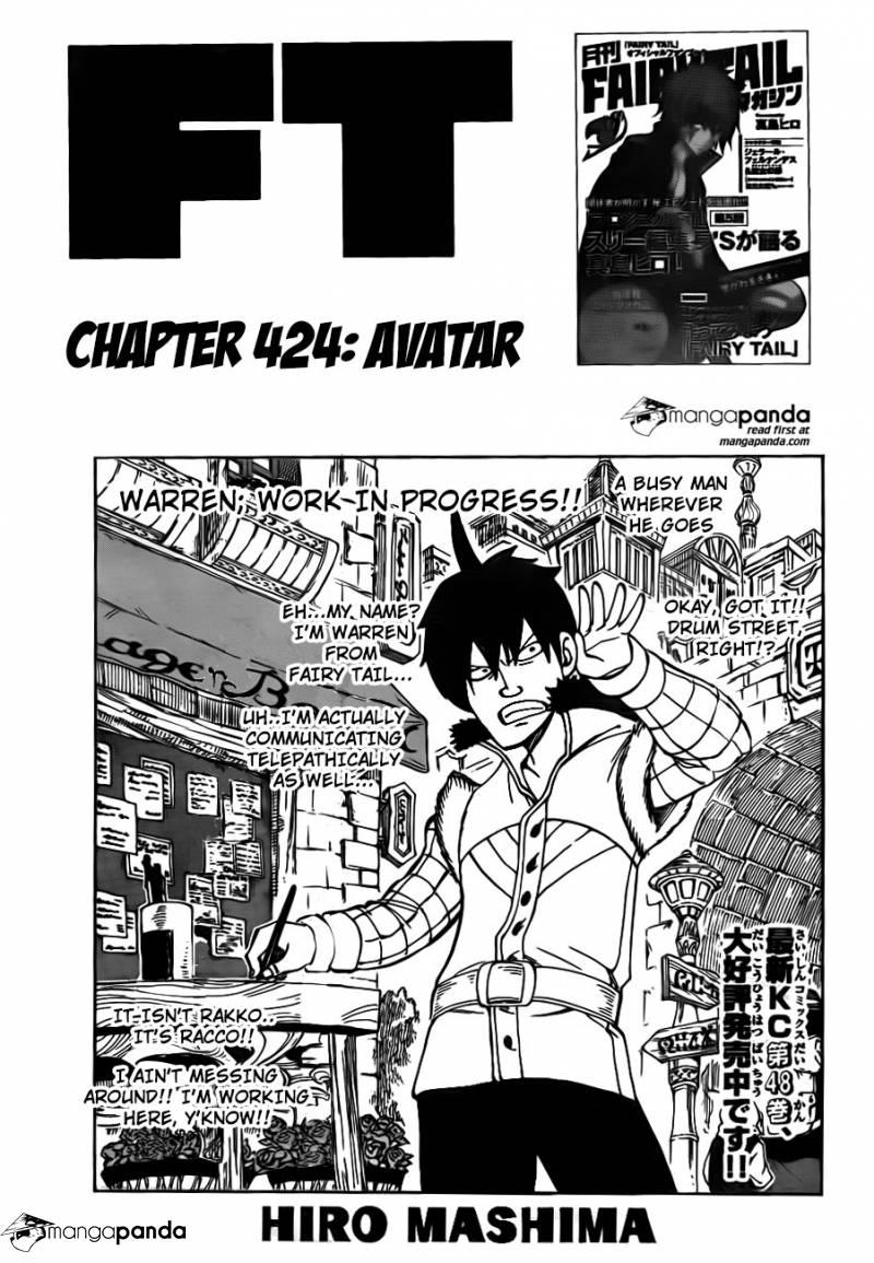 Fairy Tail Ch 424: AVATAR