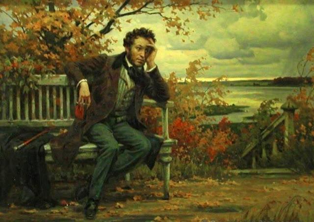 русский язык пушкин ошибки
