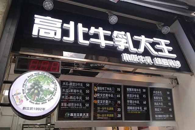 20180911233837 47 - 2018年9月台中新店資訊彙整,31間台中餐廳