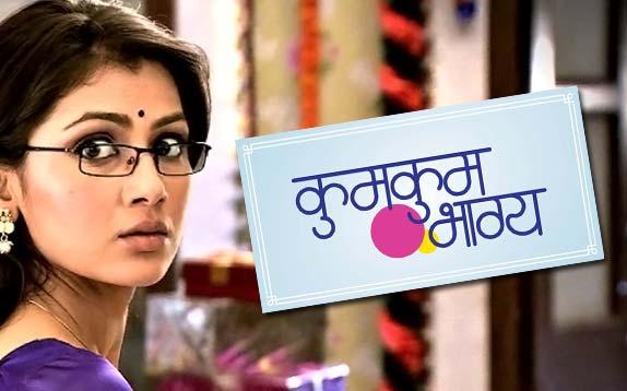 Sembaruthi Serial Live Full Episode [Las Ante Mentale]