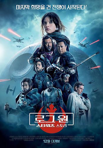ตัวอย่างหนังใหม่ - Rogue One: A Star Wars Story (โร้ค วัน: ตำนานสตาร์ วอร์ส) ตัวอย่างที่ 3 (ซับไทย)  poster28