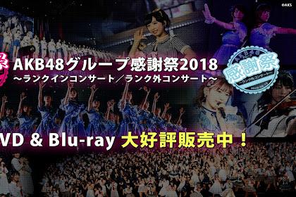 [BDRip] AKB48 Group Kanshasai 2018 ~Rank-in Concert / Rank-gai Concert~ (2019.01.09)