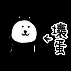 joke bear4(tw)