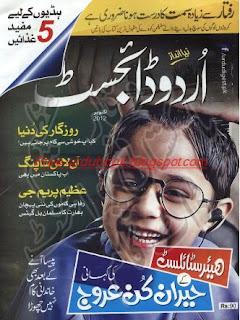 Urdu Digest October 2012