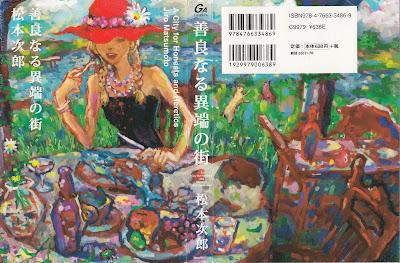 善良なる異端の街 [Zenryou naru Itan no Machi] rar free download updated daily