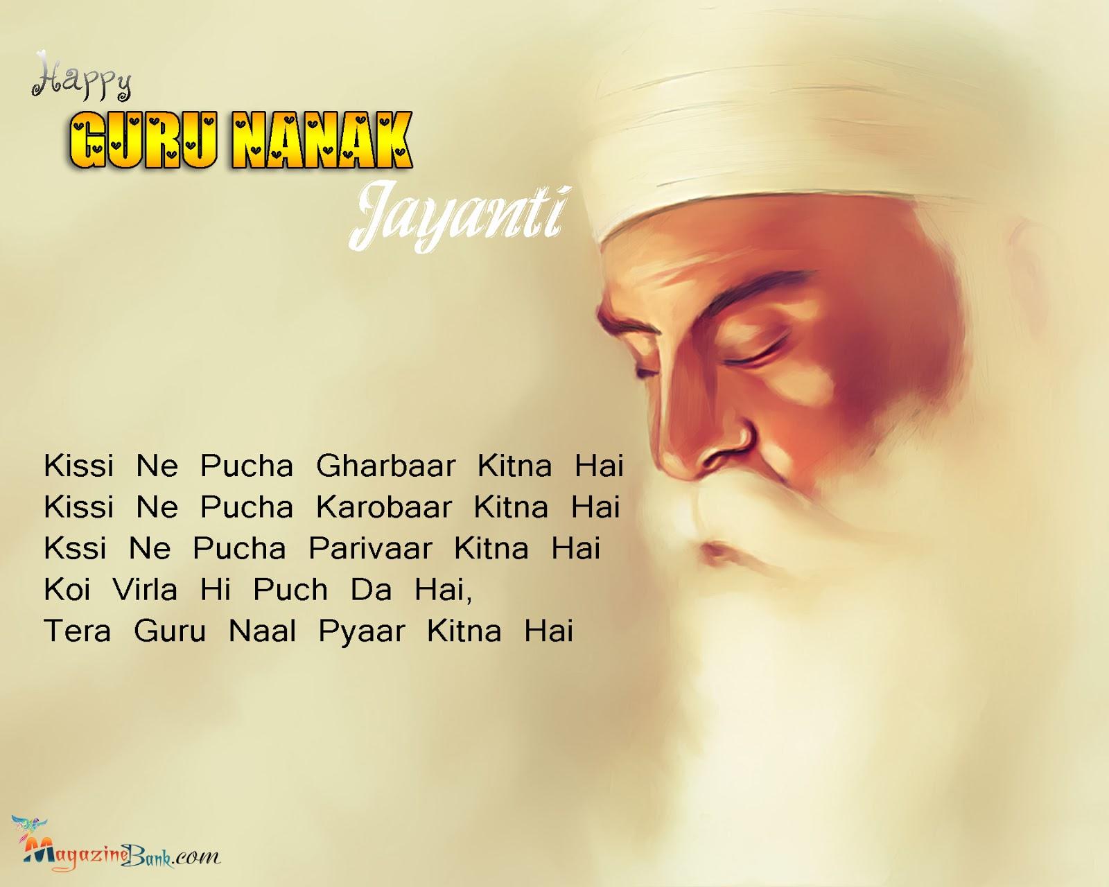 Best Punjabi Quotes In English