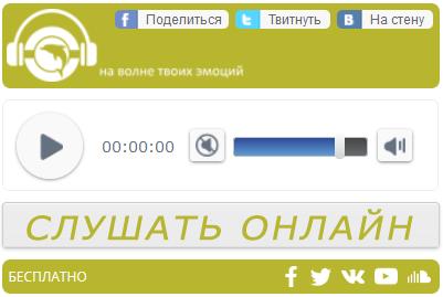 http://programmi-dlya-android.ru/wp-content/uploads/2019/08/p74_player_src7-608x1080.jpg
