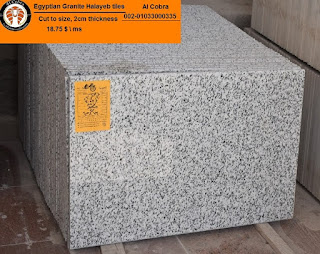 Egyptian granite Halayeb tiles