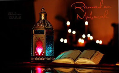 Ramadan Mubarak To The Muslims: Ramadan Mubarak best images