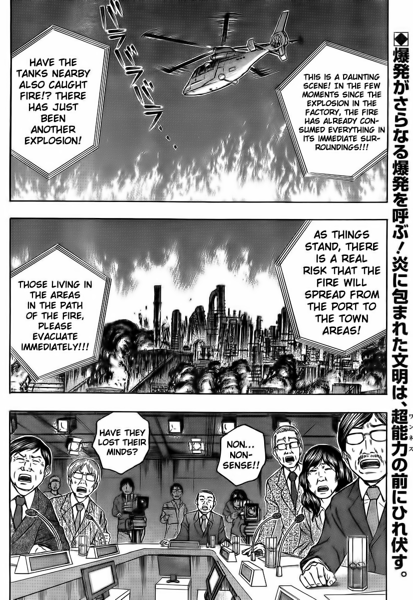 Destroy and Revolution - Chapter 26