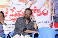 Edo Prema Lokam Audio Launch .COM 0032.jpg