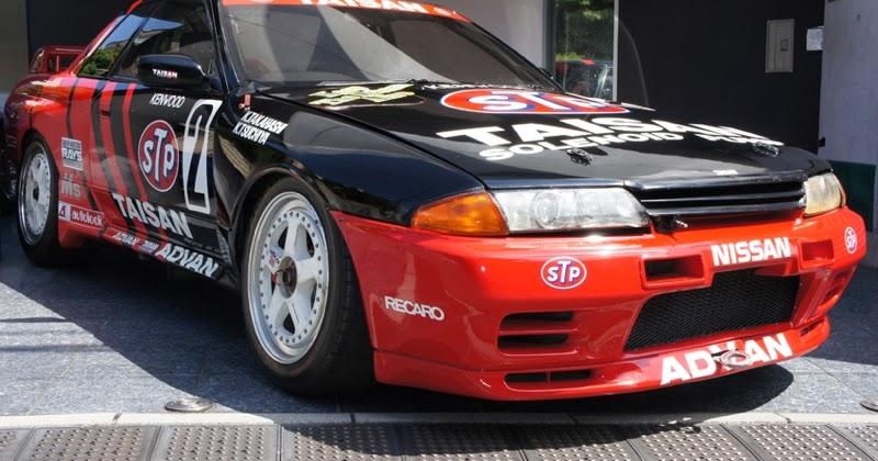 Gtr R33 For Sale Usa >> Nissan Skyline GT-R s in the USA Blog: Taisan Group A ...