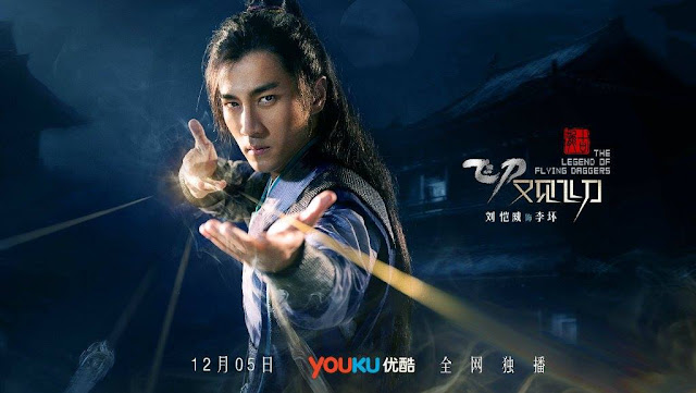 Hawick Lau in Flying Daggers