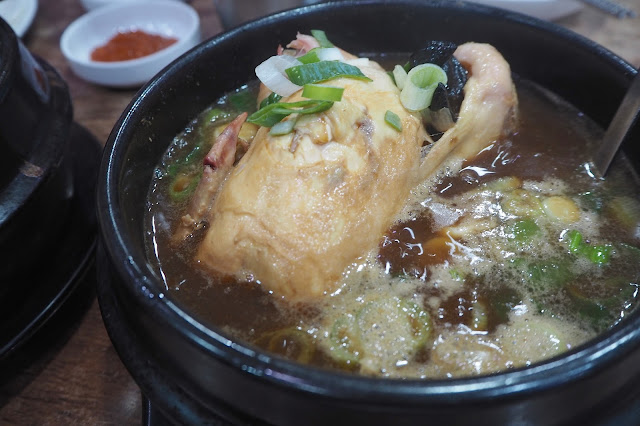 Black Garlic Ginseng Chicken Soup